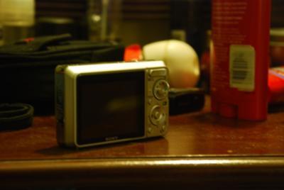 My Sony Cybershot S-750 Digital Camera