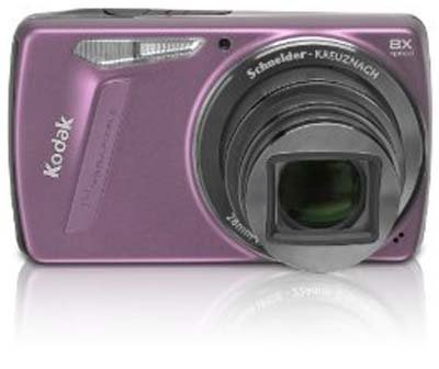 Picture of the Kodak EasyShare M580 Pink